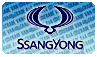 Ssangyong Van Accessories and Car and 4x4 accessories - Click here for our full range.